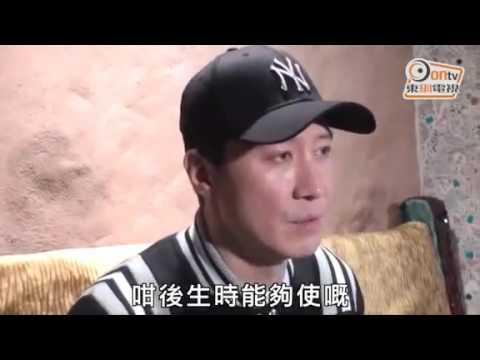20160315【黎明Leon Lai 話你知】街坊篇(1-3 ) 東網即時