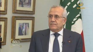 الرئيس اللبناني السابق ميشال سليمان في حلقة خاصة مع أحمد عدنان