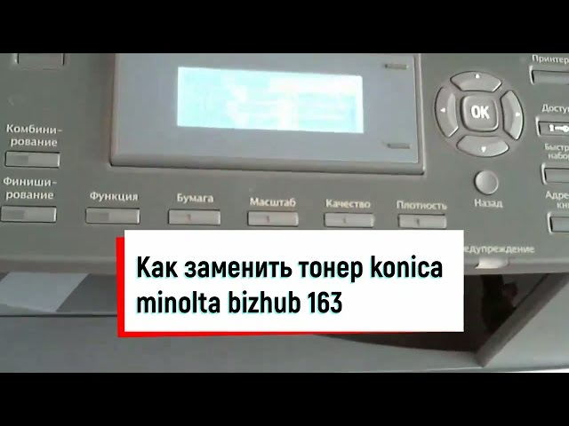 konica minolta bizhub 163 driver download windows xp