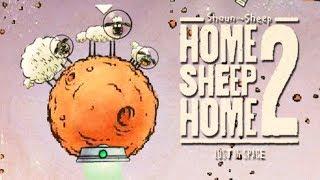 Обложка ТРИ ОВЕЧКИ В КОСМОСЕ Home Sheep Home 2 Lost In Space