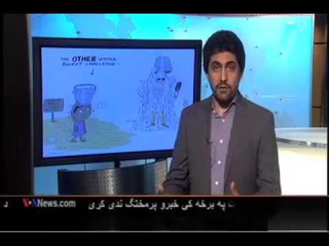 Social media: What's trending this week in Afghanistan