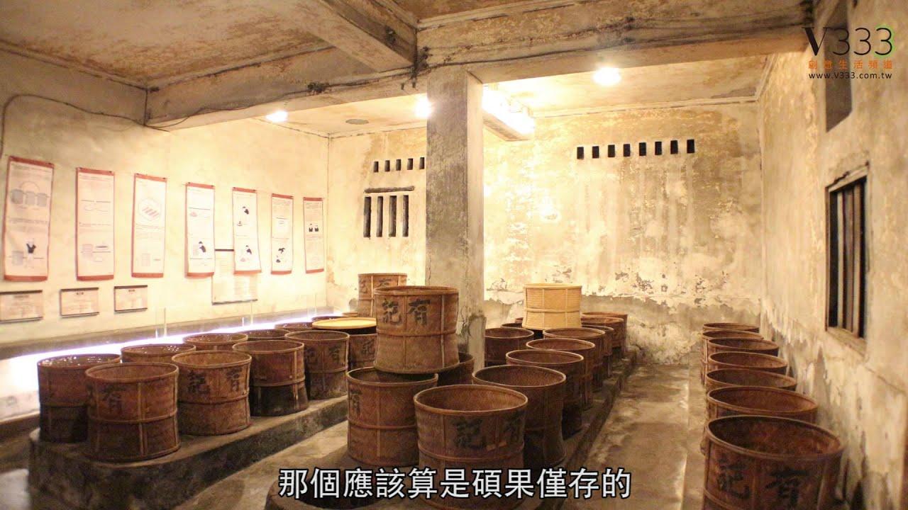 臺北大稻埕─「有記名茶」空間保存與規劃 - YouTube