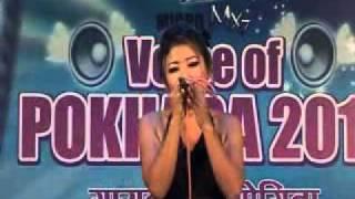 Vop Shanti Aawaz deu