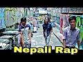 Nepali hip hop rap 2018 video cover ll love story rap 2018 ll