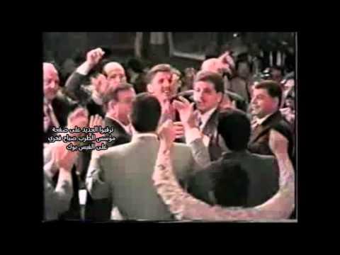 مؤسس الطرب صباح فخري - حفلة ال شمسي عام 1995 - ابعتلي جواب - 5