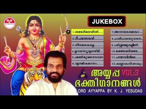 ayyappa bhakthi ganangal - vol 3 | ayyappa devotional songs by yesudas
