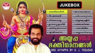 ayyappa bhakthi ganangal - vol 3 | ayyappa devotional songs by yesudas