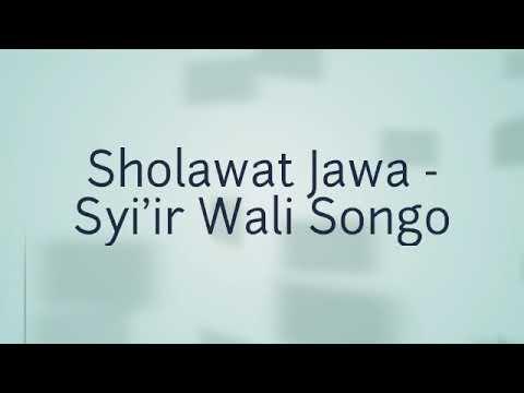 Sholawat Jawa Syi Ir Wali Songo