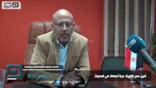 مصر العربية   أمين مصر القوية: دربنا أعضائنا على المحليات