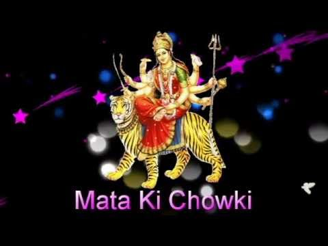 Invitation video mata ki chowki youtube invitation video mata ki chowki stopboris Images