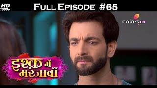 Ishq Mein Marjawan - Full Episode 65 - With English Subtitles