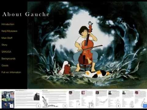 """Gauche The Cellist"" Multi-Touch Book Sample"