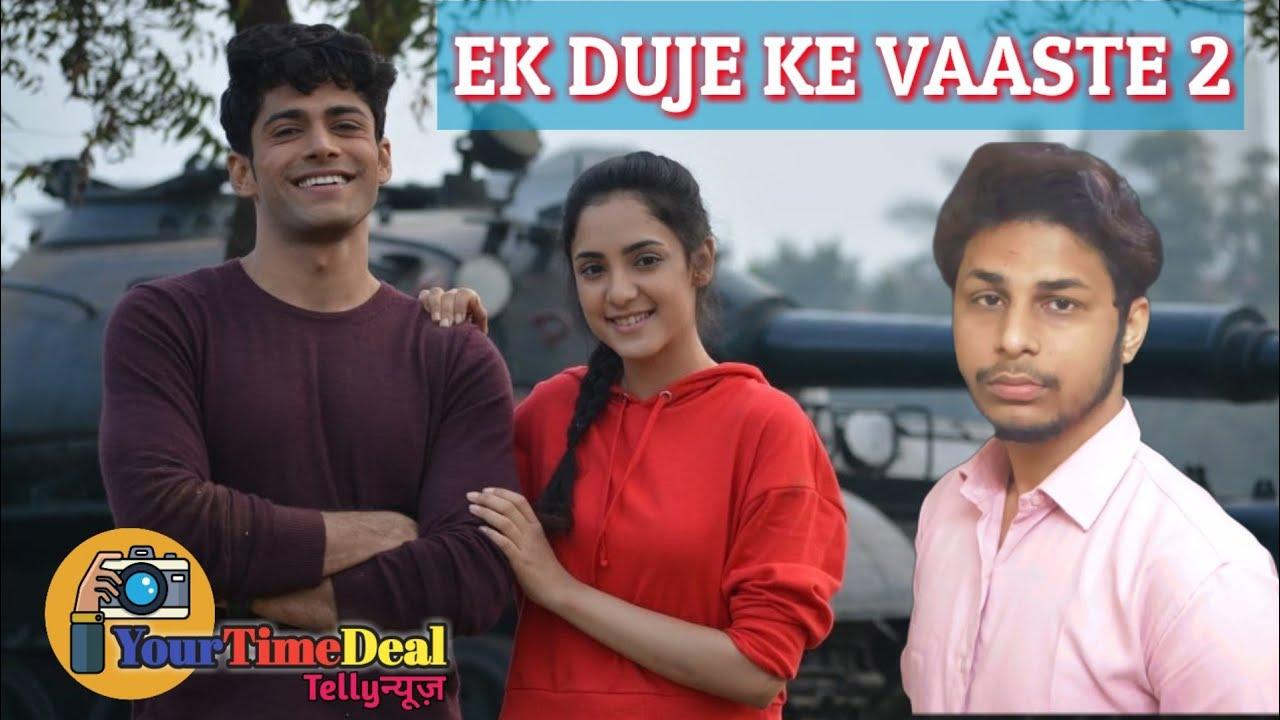 Shravan vs Suman   Kanika Kapoor   Mohit Kumar   Ek Duje ...