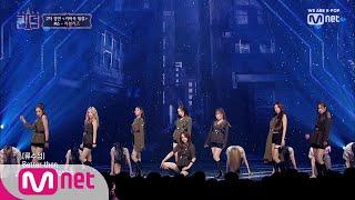 [4회] ♬ Sixth Sense - 러블리즈 @2차 경연   커버곡 대결 컴백전쟁 : 퀸덤 4화
