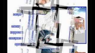 Учебный фильм по охране труда Эксплуатация тепловых сетей