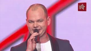 Алексей БРЯНЦЕВ - ПРОСТИ МЕНЯ HD