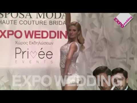 ExpoWedding 2018 - SposaModa 13.01.18
