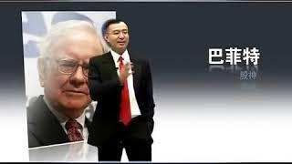 陳安之超级成功學