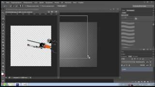 Как крутить и предвегать наложенное изображение в adobe Photoshop Cs6