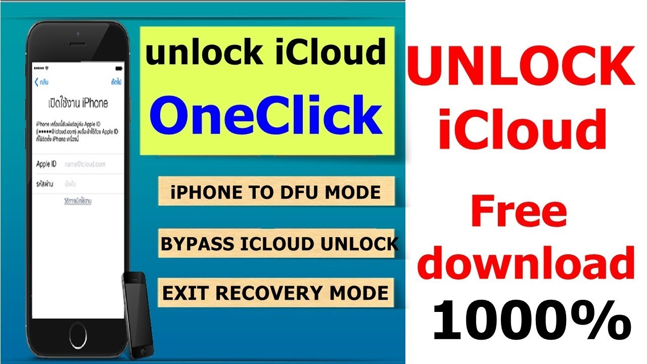 How to unlock icloud i phone 4 5 6 7 FREE DOWNLOAD