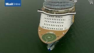 Najveci brod na svetu