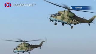 """Лента новостей на """"Новороссия ТВ"""" в 13:00 - 3 декабря 2019 года"""