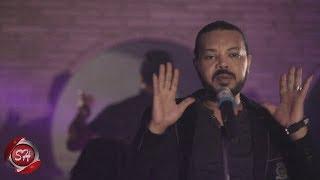 كليب وجع - محمود الحسينى - وائل المصرى - سعد حريقة  - 2019 - هيكسر الدنيا - WGA3