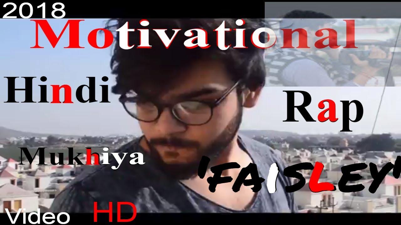 Latest Hindi Rap Song 2018 Motivational Rap Video Faisley Mukhiya Desi Hip Hop Song