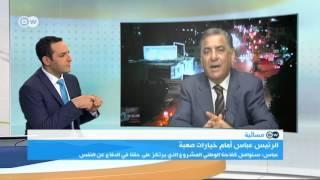نبيل عمرو:
