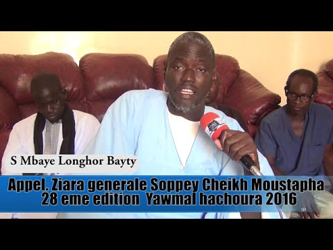 APPEL:28EME EDITION ZIARRA GENERALE AHBABOUL MOUSTAPHA  2016