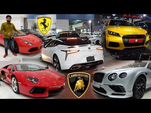 Used Car Market In Dubai   Mohsin Vlogs