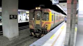 [HD] The Taiwan TRA up Tzu-Chiang Limited Express DMU DR2800 Train No. 246 at Taipei Station