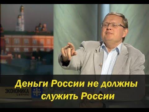 Итоги недели с Михаилом Делягиным