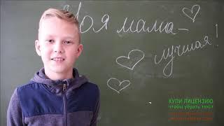 Увинская газета\ Ученики Увинских общеобразовательных школ рассказывают о своих мамах