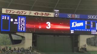 埼玉西武ライオンズ 対 オリックス・バファローズ パシフィック・リーグ...