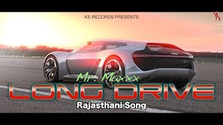 Long Drive | Rajasthani Pop | Mr. Maxxx | KS Originals | New Song Rajasthani 2018