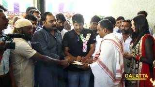 Aruthapathi Movie Launch