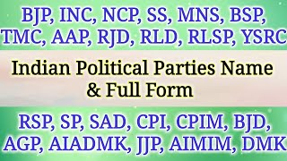 Full Form of Indian Political Parties Name | Political party list in india | Mahipal Rajput