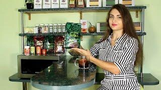 Кофе жареный в зернах Арабика Перу Сюпремо. Магазин чая и кофе Aromisto (Аромисто)