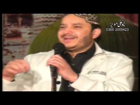 New Punjabi Naat 2018-Shahbaz Qamar Faridi -Naat Sharif 2018-Latest Punjabi Naat-2018=3