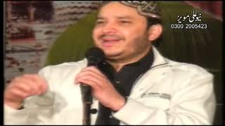 New Punjabi Naat 2020-Shahbaz Qamar Faridi -Naat Sharif 2018-ali movie gulshair.03002005423