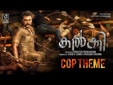 Kalki - Cop Theme | Jakes Bejoy | Tovino Thomas | Samyuktha Menon | Praveen Prabharam