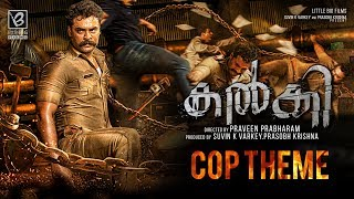 Kalki - Cop Theme   Jakes Bejoy   Tovino Thomas   Samyuktha Menon   Praveen Prabharam