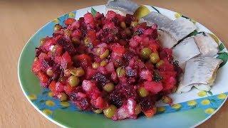 Салат винегрет - классический рецепт