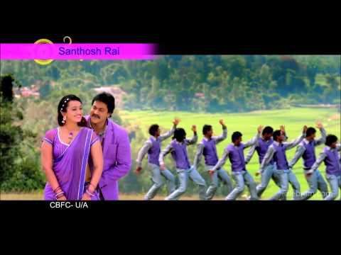Bheemavaram Bullodu Oka vaipu nuvvu song -...