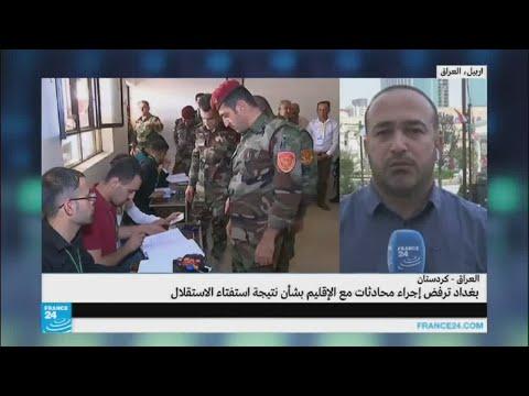 استفتاء إقليم كردستان وسياسة الأمر الواقع