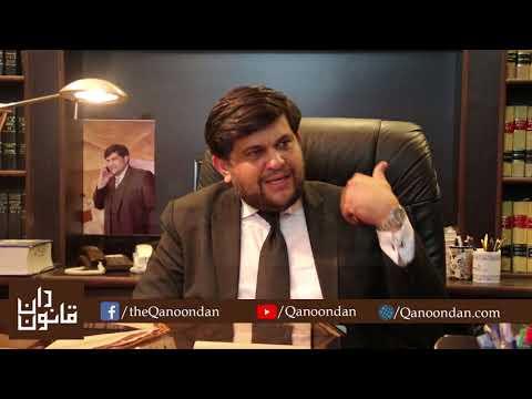 Interview of Syed Farhad Ali Shah, Member Punjab Bar Council