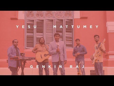 Yesu mattum - PR.GENKIN RAJ | 2018 Tamil Gospel Worship Song | 4K