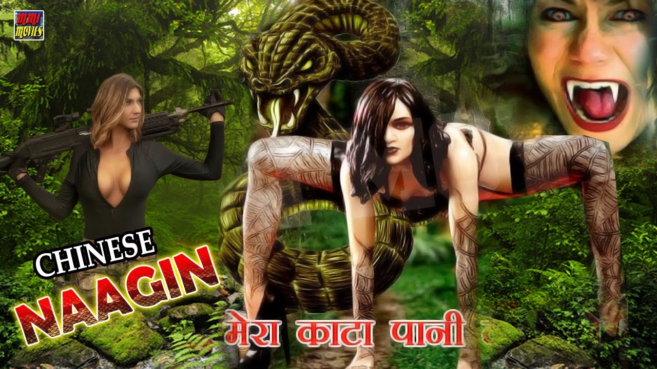 Chinise Naagin New Hollywood Snake Movie Youtube