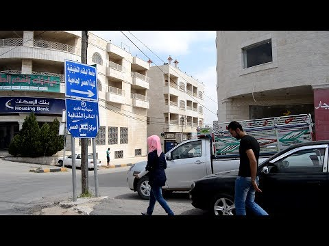 Amman to Irbid by bus